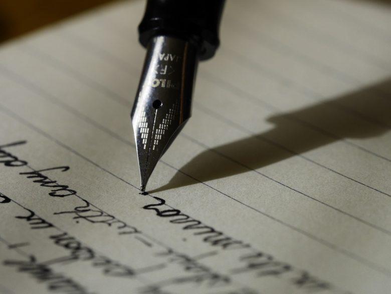 の ある に 出 ない インク ボールペン