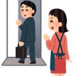 「出勤」と「出社」に違いはある??意味や使い方、対義語について!